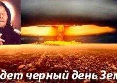 Стивен Хокинг вангует, пророчя конец света