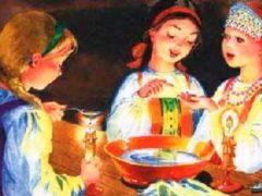 Народная традиция: Гадание на Святки да на жениха.