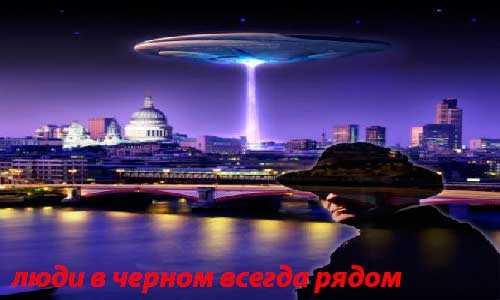 Люди в Черном, ликвидаторы лишних проблем