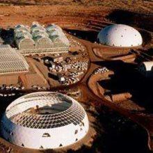 Ученые допускают возможность существования подземной жизни на Марсе.