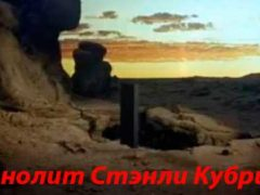 Объект Монолит: Башни близнецы на Марсе и Фобосе.