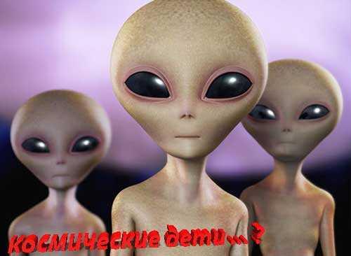 какими будут дети рожденные в космосе