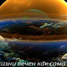 Что случиться на Земле если пропадет атмосфера?