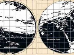 Подземные океаны: Теория полой Земли находит подтверждение.