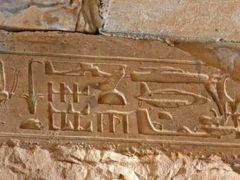Египетские иероглифы: путешествия во времени или технологии неизвестных цивилизаций?