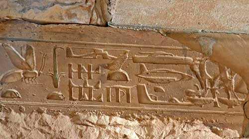 вертолеты и самолеты древнего Египта