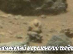 Марс был уничтожен ядерным ударом агрессивной цивилизации.