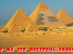 Древние пирамиды, влияние атлантической архитектуры?