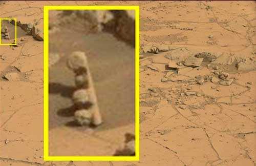 тотем на Марсе