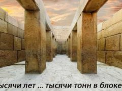 Восхитительная инженерия древних, «штампованные» камни Храма долины Хафре.