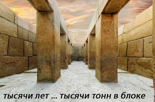 Исполинский храм Хафра