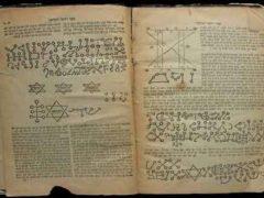 Евангелие сатаны: великий гримуар среди магических книг истории.