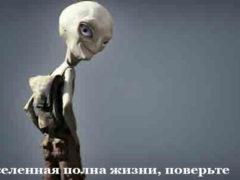 Мы можем не встретится с внеземной цивилизацией нашей галактики, они раньше умирают.