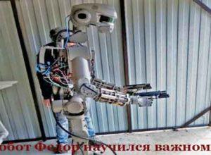 Рассвет эпохи роботов — София хочет детей, Федор стреляет и полетит в космос.