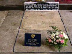 Проклятие гробницы Шекспира.