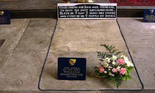 Шекспир защитил свою могилу проклятием
