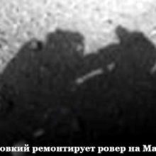 Видео от НАСА, пилотируемая миссия на Марс в 1973 году.