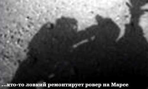 обслуживания ровера Кьюриосити на Марсе человеком в скафандре