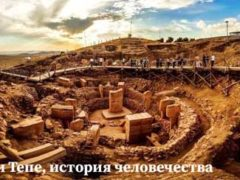 Древние руины, артефакты ушедших цивилизаций.