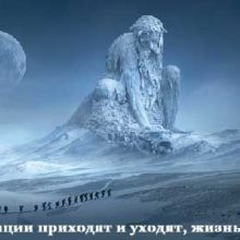 Апокалипсис: варианты гибели нашей цивилизации.