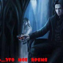 Белградский вампир, продолжение истории.