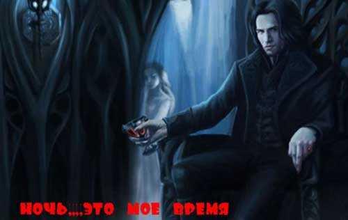 Вампир - мертвец, встающий по ночам из могилы, сосущий кровь у спящих людей и насылающий кошмары
