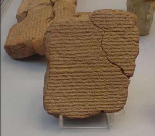 Вавилонская астрономическая табличка, рассказывающая о появлении кометы Галлея в 164 году до нашей эры