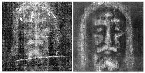 Возможно, это лицо Иисуса, запечатленное Туринской плащаницей в момент его воскресения