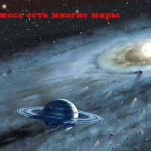 Мы ищем внеземную жизнь не там, надо на Альфа Центавра.