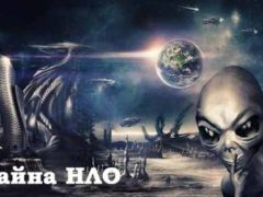 Космические аппараты землян уничтожают инопланетяне?