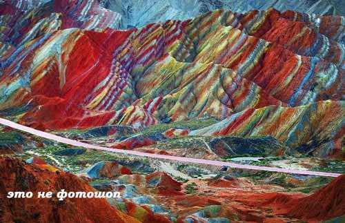 Красный песчаник в Китае поразит любого человека