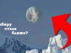 Нибиру: планета древних богов, тайна Девятой планеты.