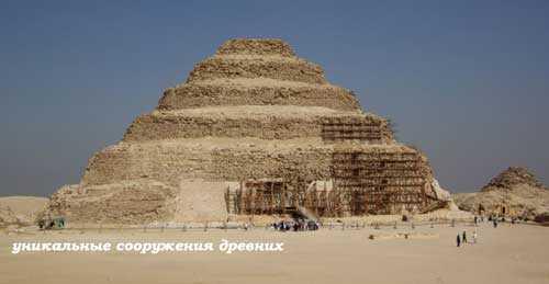 Пирамида Джосера, созданная верховным жрецом Имхотепом