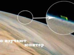 Зеленый НЛО что-то исследовал на планете Юпитер