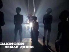 Зона 51, инопланетные тайны секретной Лаборатория С4.