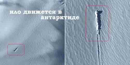 Карты Google фиксируют НЛО в Антарктиде