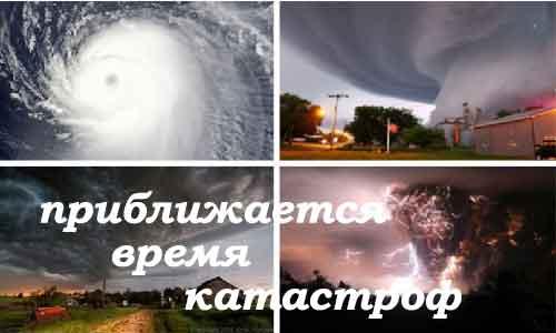 Климатическая катастрофа, 12 лет до апокалипсиса