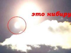 НАСА лгало, скрывая Нибиру. Теперь появилось НЛО ярче Солнца, Нибиру приближается?