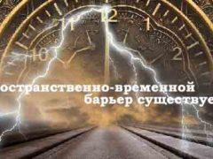 Никола Тесла открыл портал пространства-времени, для путешествий во времени?