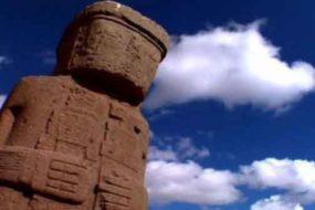 Инки не строили город Пума Пунку, это была работа расы инопланетян.