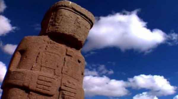 Древние боги города Пума Пунку