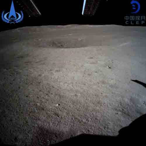 Китайский зонд Chang'e-4 успешно прибыл на темную сторону Луны