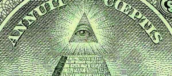 Конечная цель иллюминатов - полностью контролировать жизнь нашей цивилизации