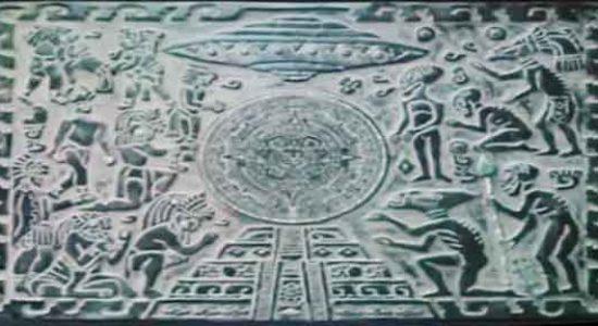 Инопланетяне были у костра древних майя.