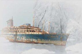 Гибель Титаника, предсказанное обязательно свершится.