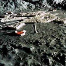 Инопланетяне на Луне, факты и теории.