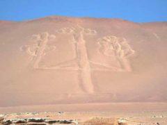 Археологи нашли новые рисунки в пустыне Наска.
