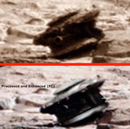 Технологичное устройство, часть какой-то машины инопланетян