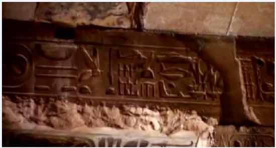 Древний Египет знал самолеты и подводные лодки за 4500 лет до их постройки