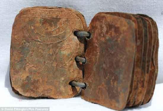 Древний артефакт хранит информацию о времени распятия и воскрешения Христа
